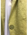 Пиджак с набивным рисунком